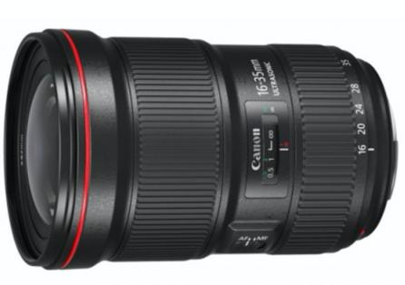 Przykładowy obiektyw fotograficzny typu zoom Canon 16-35mm L
